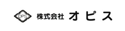 株式会社オピスロゴ画像