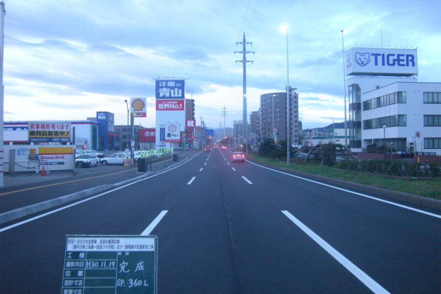 札幌環状線 電線共同溝