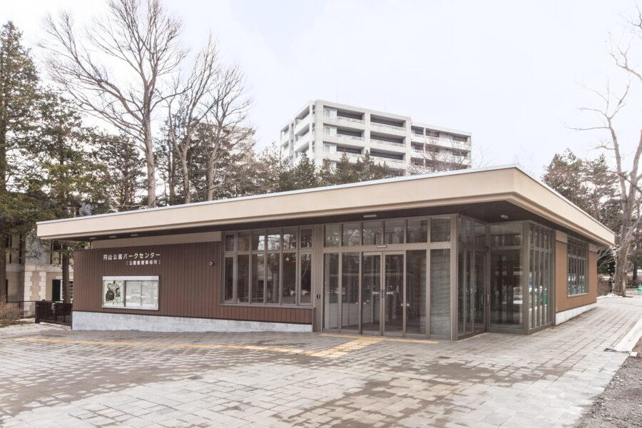 円山公園管理棟、便所棟、倉庫棟