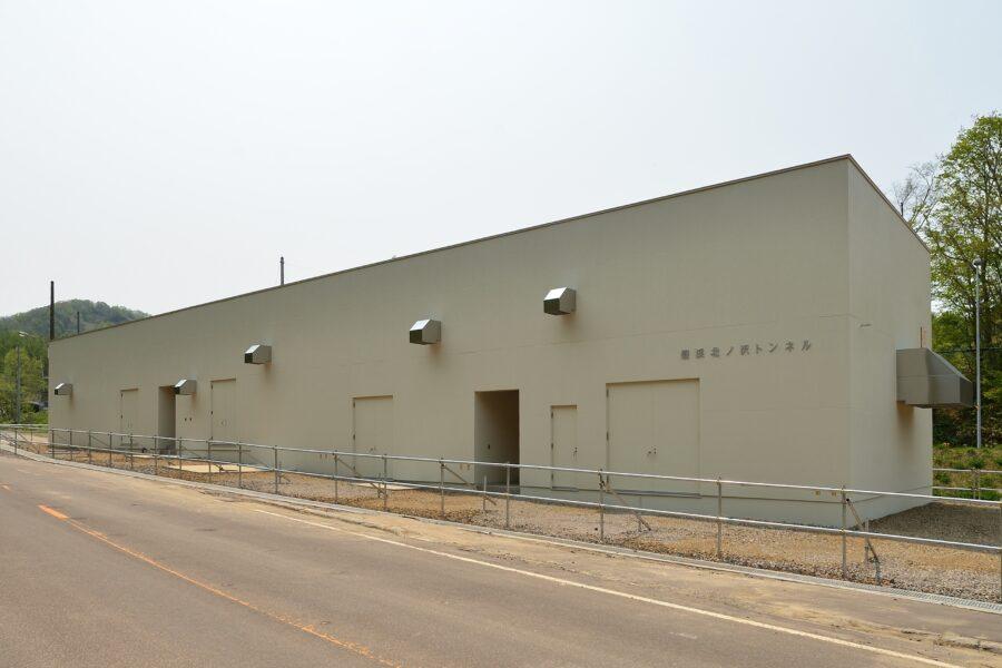 盤渓北ノ沢トンネル設備棟